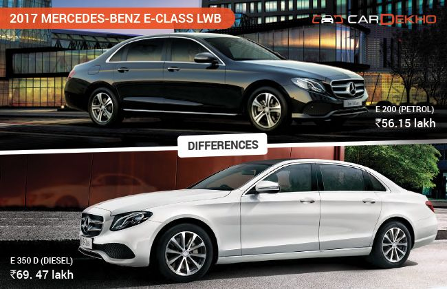 2017 mercedes benz e class petrol vs diesel finer. Black Bedroom Furniture Sets. Home Design Ideas